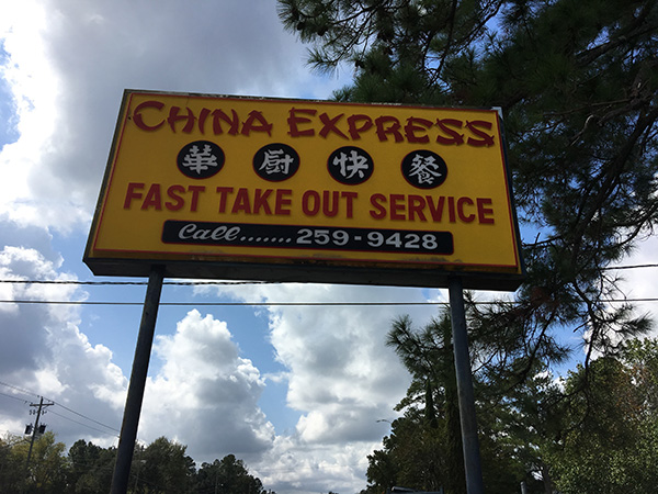 China Express Barnwell  | Thoroughbred Country
