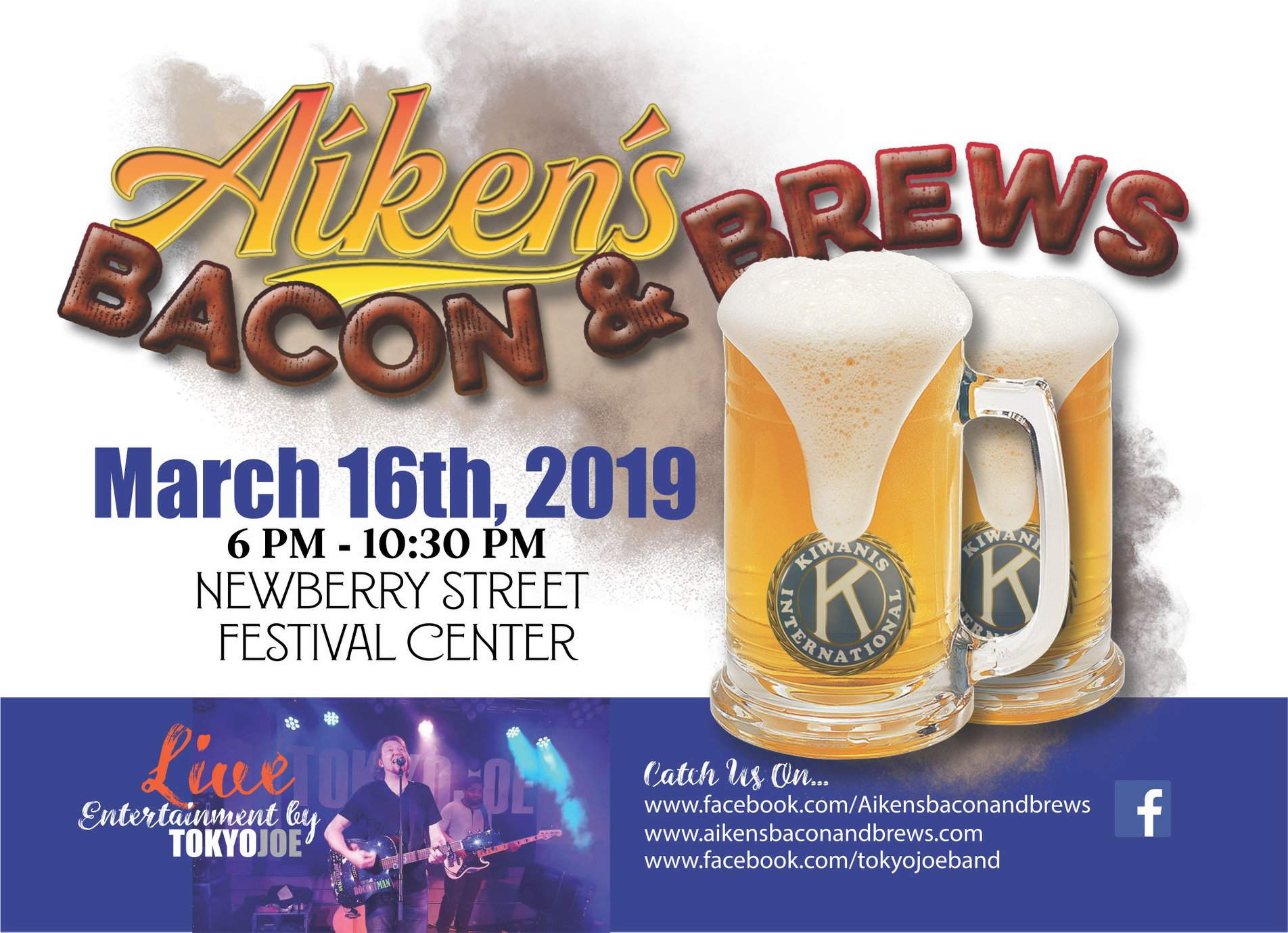 Aiken's Bacon and Brews 2019 | Thoroughbred Country